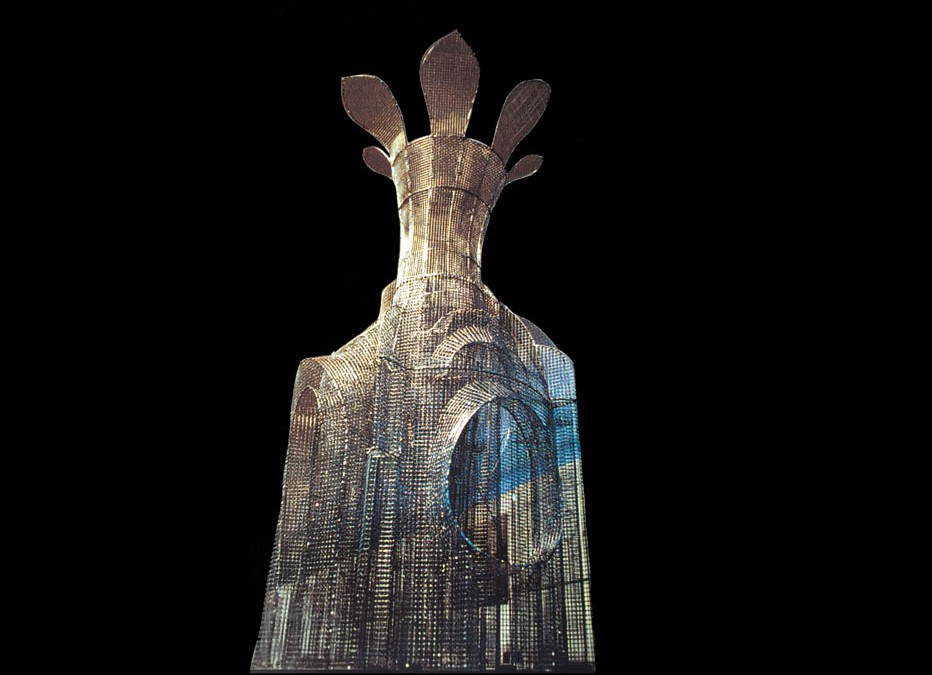 1996 – Mémorial à la Paix. Structure métallique.